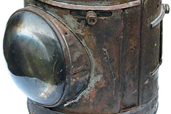 LWR Museum Lamp